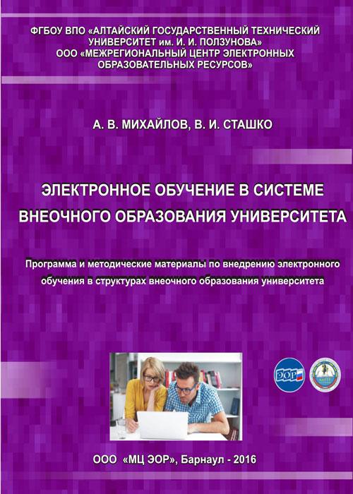 Пархоменко, Валерий Павлович. Методика применения одного статистического метода для оценки и оптимизации параметров сложных моделей