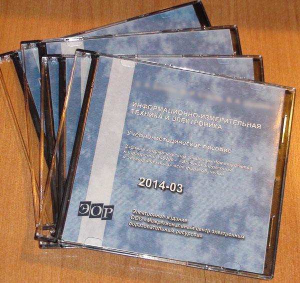 Образец электронного издания. CD, текст